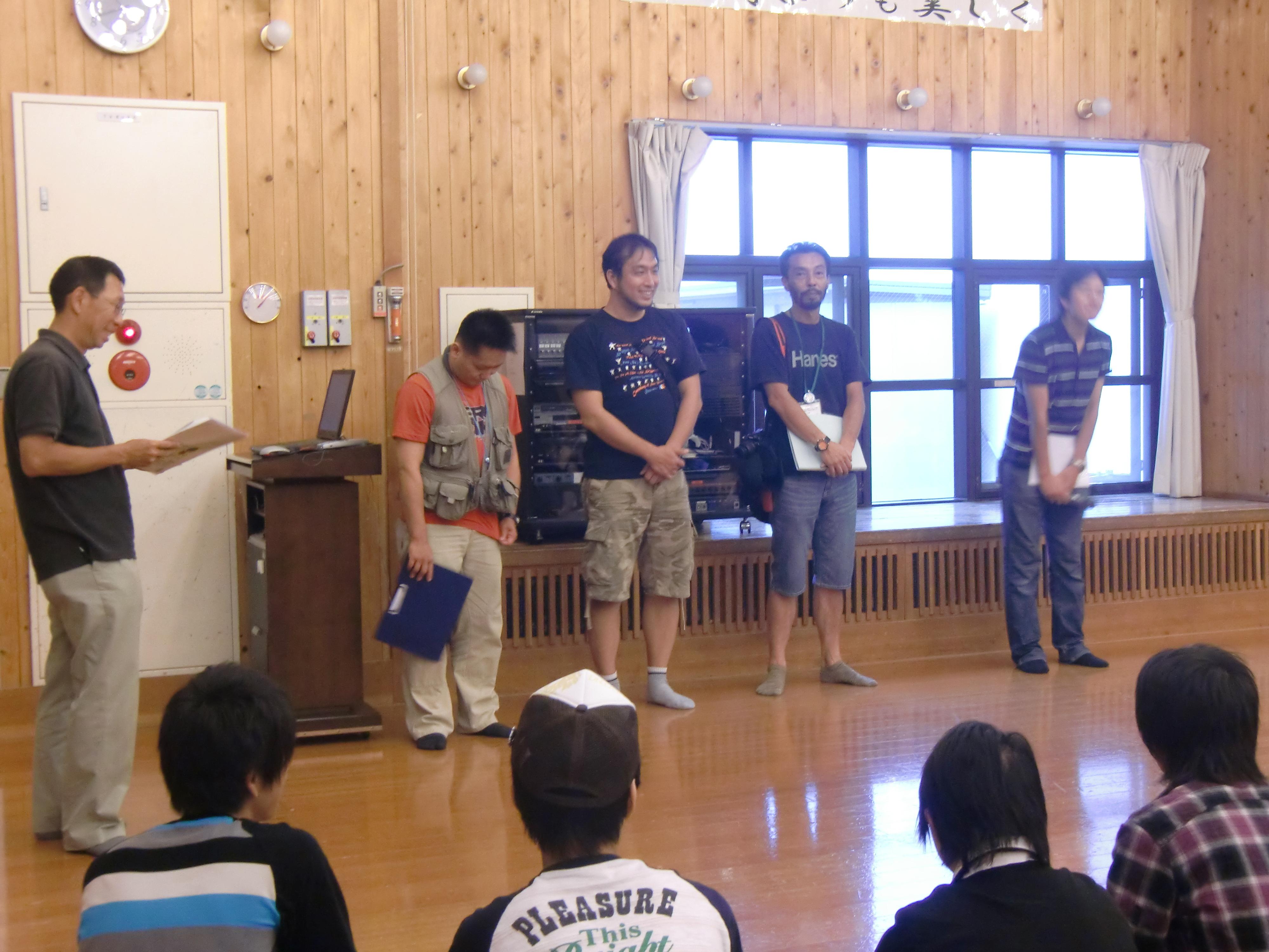 http://www.kodomonotsubasa.com/2011/07/25/0725ot01.JPG