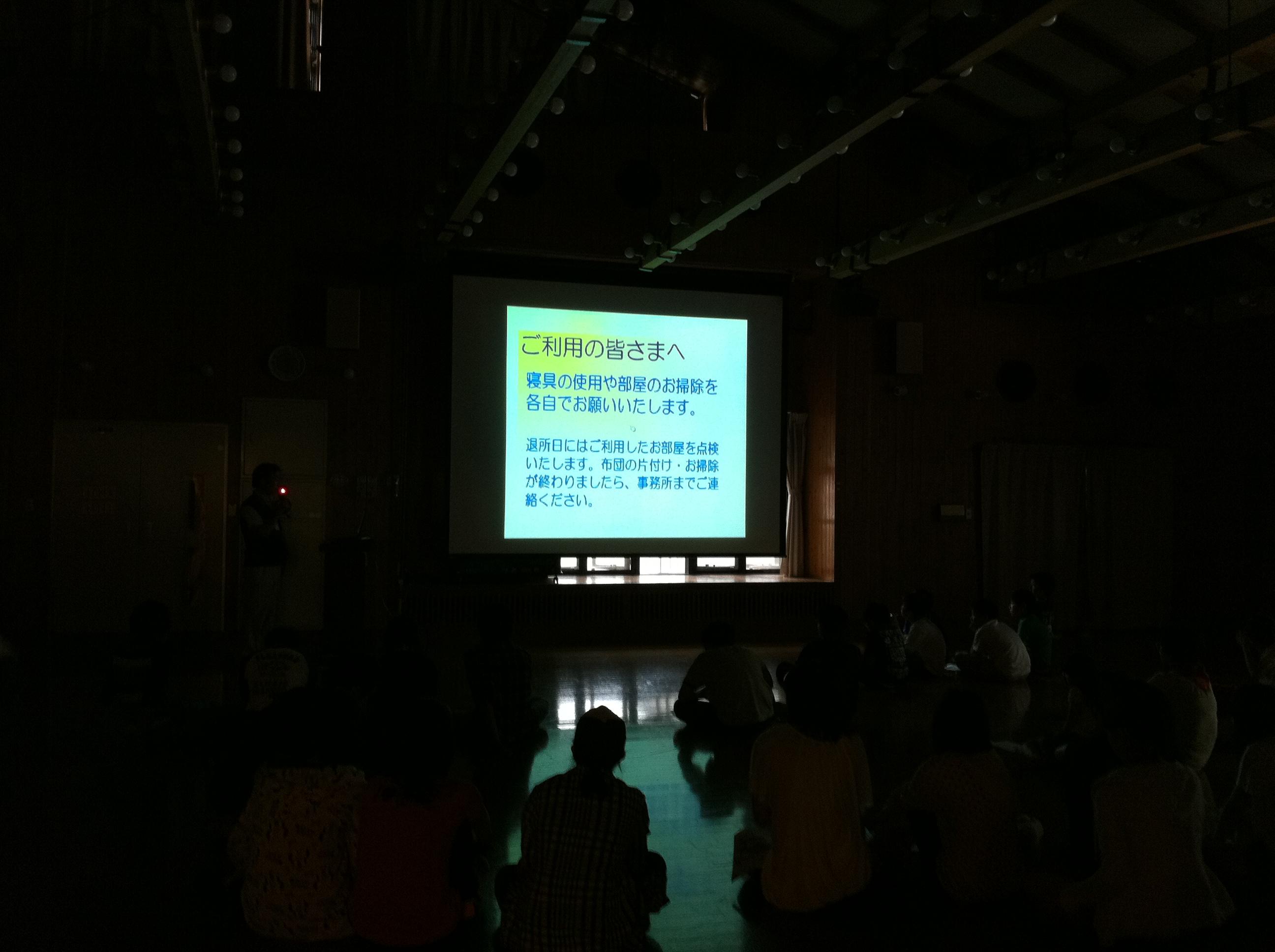 http://www.kodomonotsubasa.com/2011/07/25/0725ot02.JPG