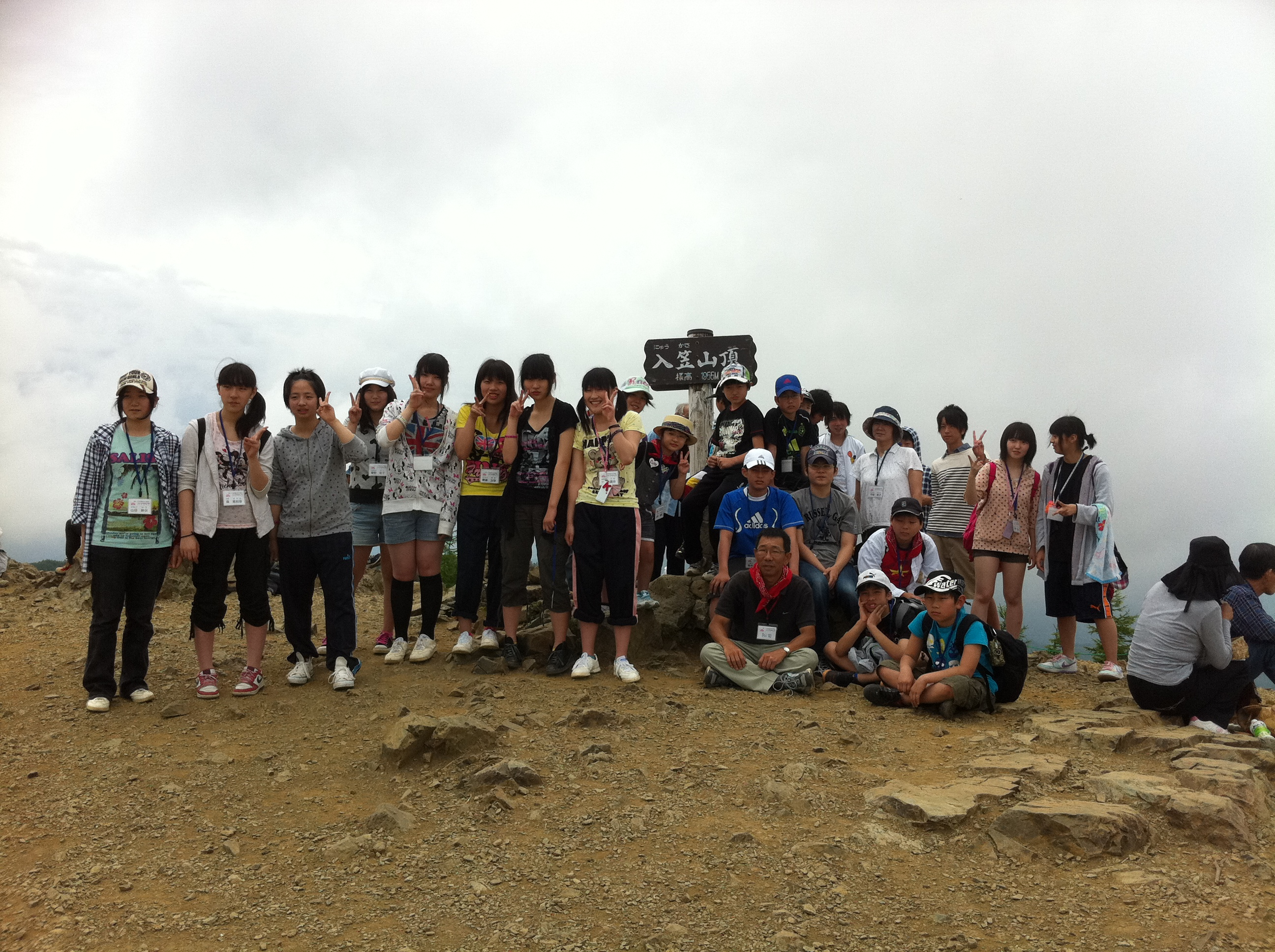 http://www.kodomonotsubasa.com/2011/07/26/0726hiking30.JPG