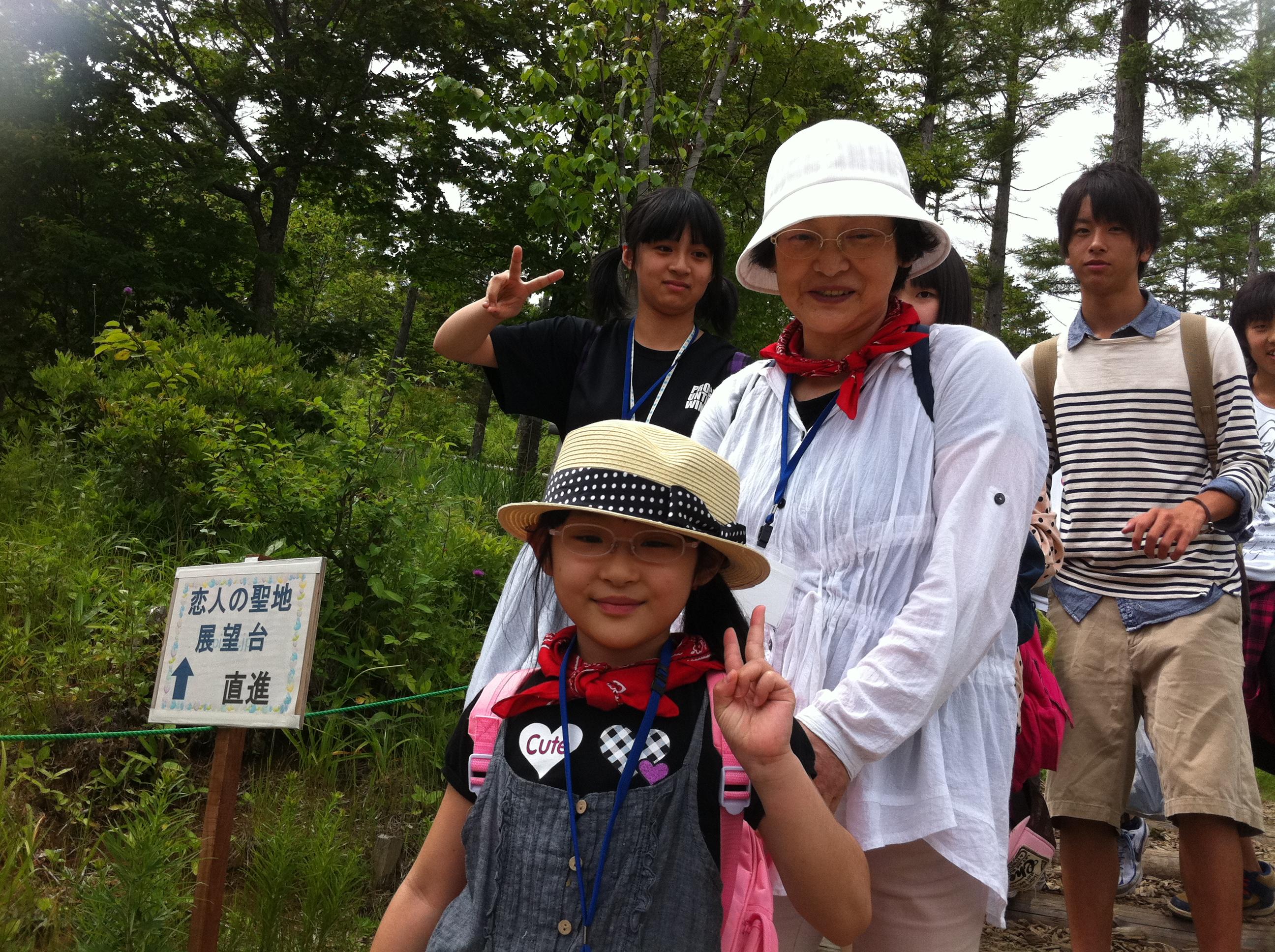 http://www.kodomonotsubasa.com/2011/07/26/0726hiking38.JPG