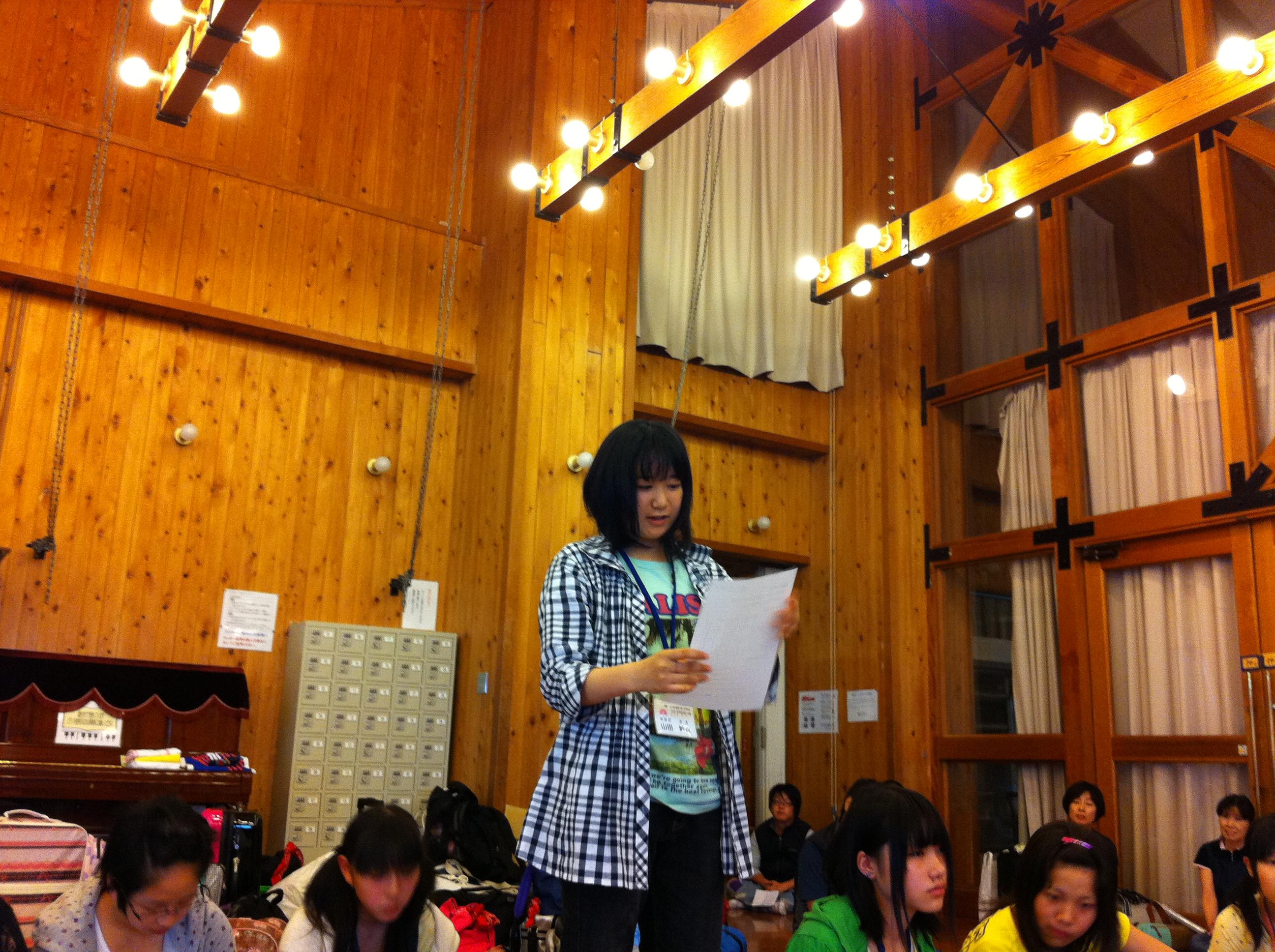 http://www.kodomonotsubasa.com/2011/07/30/0729matome13.jpg