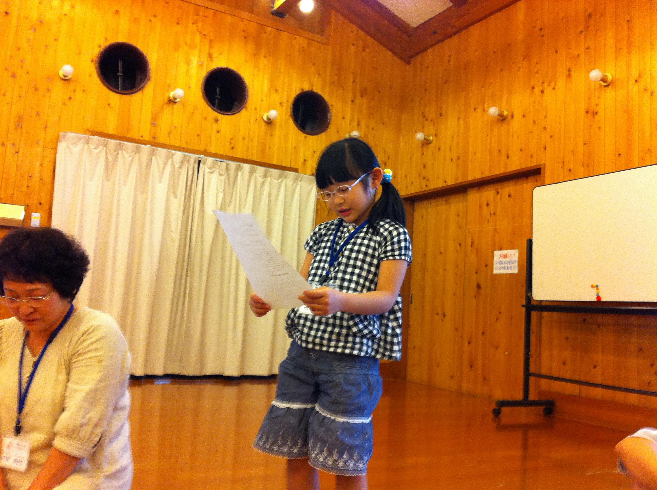 http://www.kodomonotsubasa.com/2011/07/30/0729matome15.jpg